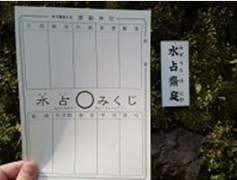 kyoto7