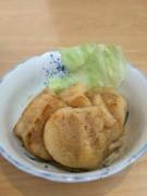 hokkaido yamamoto